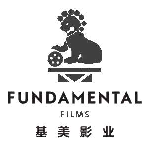 Fundamental Film